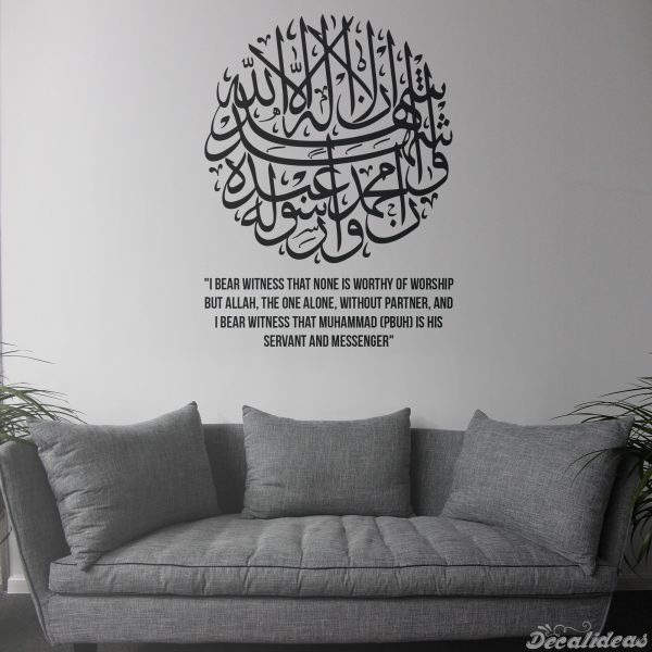islamic decals